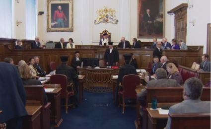 The Institute of Directors (IoD) Comments on States Requête Decision
